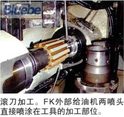 昆山专用微量润滑准干式切削 诚信服务「上海浦绿倍环保科技供应」