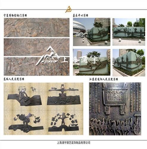 陕西铸造铜浮雕铜浮雕厂家供应,铜浮雕