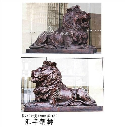河南银行铜狮铜狮哪家好