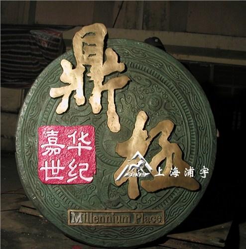 吉林优质铜浮雕价格,铜浮雕