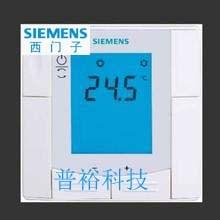 上海普裕信息科技有限公司
