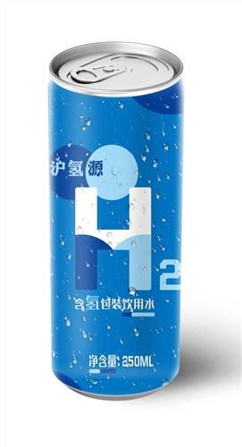 上海氢源生物科技有限公司