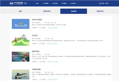 河南怎么进行生涯规划一对一服务 欢迎来电 上海去森教育科技供应