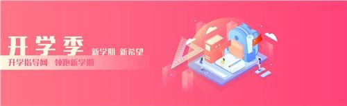黑龙江高中生在线学习平台升学指导网,升学指导网