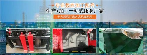 上海勤曙机械配件厂