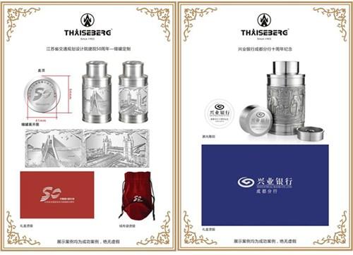 上海诠速实业有限公司