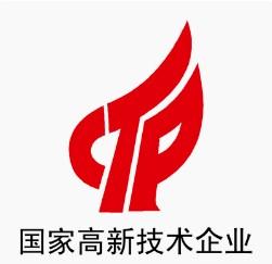 长宁区官方高新技术成果转化 免费咨询,高新技术成果转化