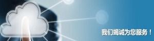 上海软件产品评估品牌企业,软件产品评估