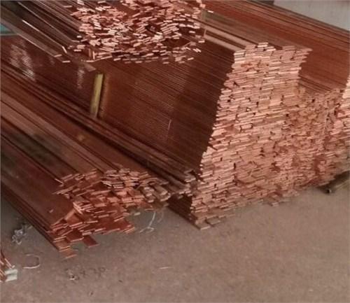 海南铜排厂家供应,铜排