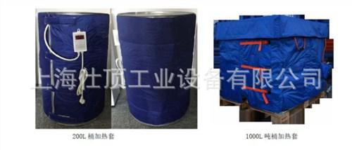 徐州高品质200L圆桶电加热套 欢迎咨询「上海仕顶工业设备供应」