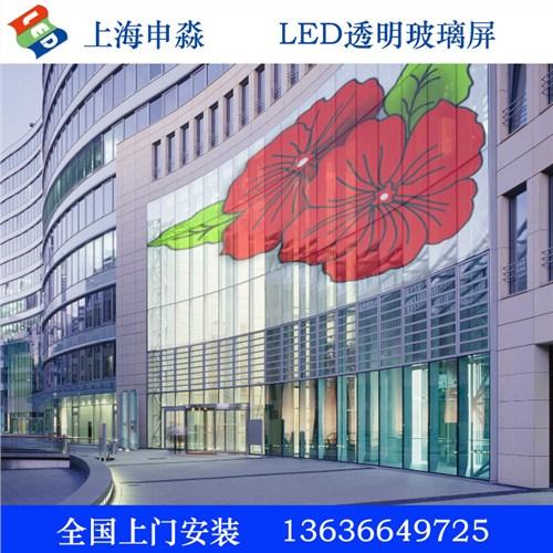 透明LED显示屏-申淼供-直销-供应商
