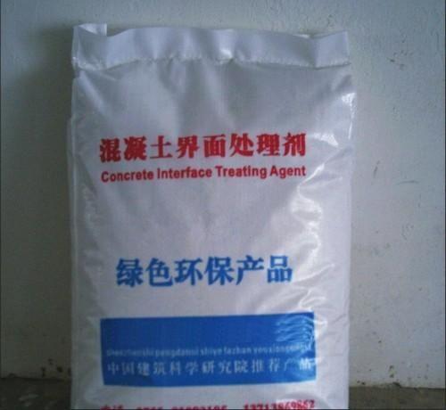 虹口区正规建筑粘合剂价格合理,建筑粘合剂