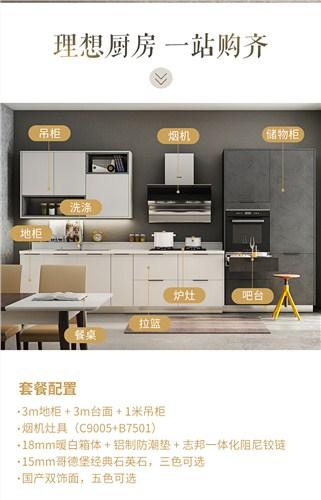 上海泰弥建筑装饰工程有限公司