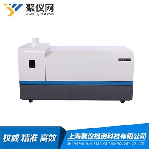 PRIDE-100型原子发射光谱仪哪家好,就找上海聚仪网,价格优惠