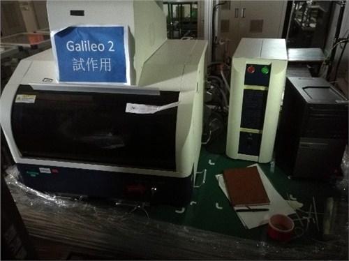 上海X射线荧光分析仪哪家好,就找聚仪网供,服务周到