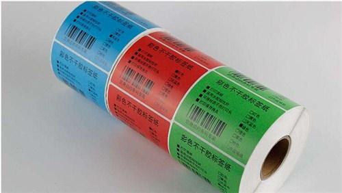 普陀区优质不干胶标签打印制作质量材质上乘,不干胶标签打印制作