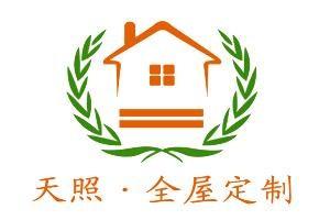 上海天照家具制造无限公司