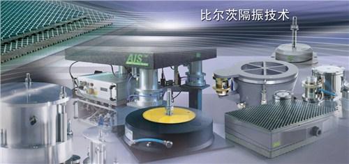 上海BILZ隔振系统销售厂家 书敏供