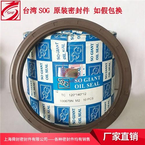 上海中国台湾SOG油封材料哪家好-价格-舜封供