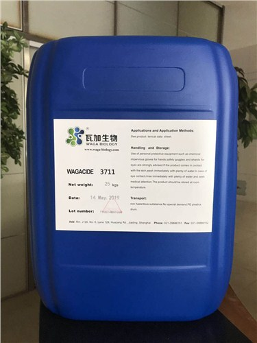 四川正规防霉剂3711厂家直供 诚信为本 上海瓦加生物科技供应