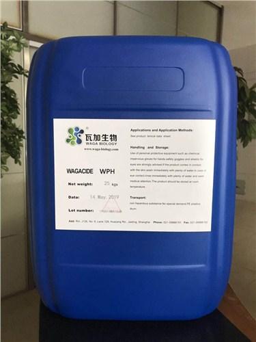 江苏专业水处理杀菌剂WPH 服务至上 上海瓦加生物科技供应