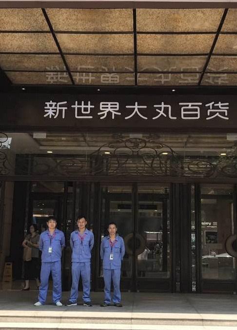 杨浦区专业虫控高品质的选择,虫控