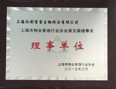 北京口碑好虫控管理和防治多少钱,虫控管理和防治