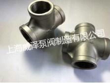 上海威泽泵阀制造有限公司