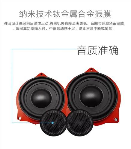 沃富林(北京)汽车服务连锁有限公司上海分公司