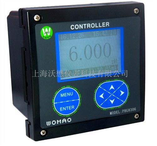 重庆优质工业溶氧仪生成厂家,工业溶氧仪