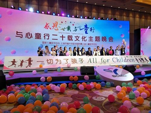 提供上海市推杆鎏金沙启动台_租赁_鑫琦供