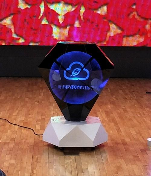 上海3D全息钻石启动道具选哪家就找鑫琦供,是3D全息钻石启动道具出租商,报价低服务好