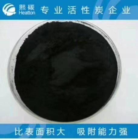 安徽粉末活性炭多少目 上海熙碳环保科技供应