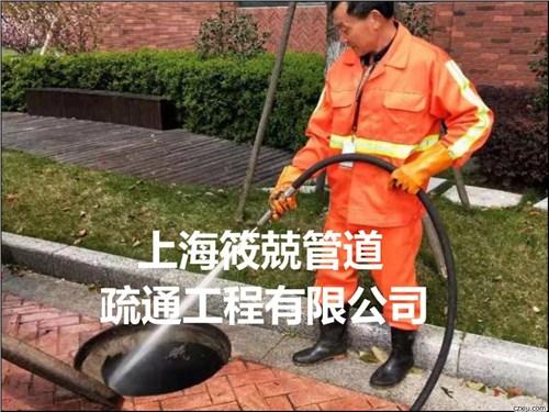 安徽優良清理沉淀池上門服務 服務至上 上海筱兢管道疏通工程供應