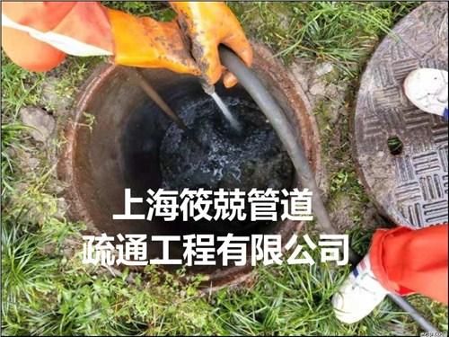 上海优良清理沉淀池服务放心可靠 以客为尊 上海筱兢管道疏通工程供应