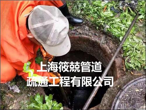 江苏优质清理污水池抽粪价格行情 客户至上 上海筱兢管道疏通工程供应