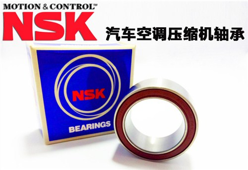 广州进口NSK轴承 兴志供应