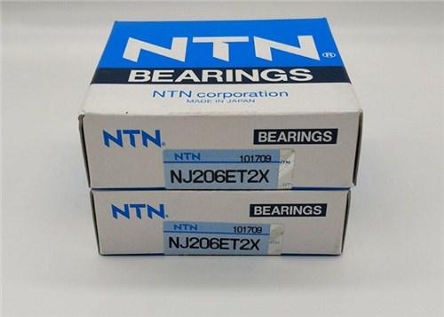 Shanghai NTN Bearing