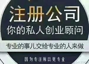 闵行公司注册需要哪些材料 上海毓翱实业发展365体育投注打不开了_365体育投注 平板_bet365体育在线投注
