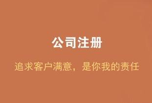 专业公司注册流程及费用 上海毓翱实业发展365体育投注打不开了_365体育投注 平板_bet365体育在线投注