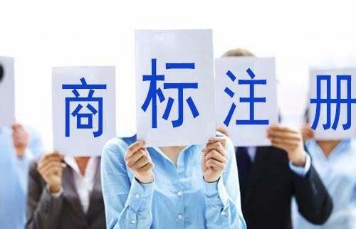 普陀区专注商标注册公司 上海毓翱实业发展供应