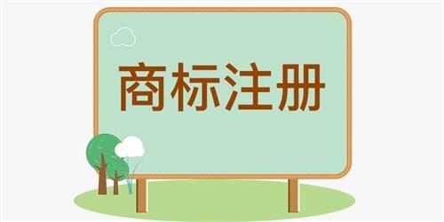 闵行区公司商标注册代办 上海毓翱实业发展供应