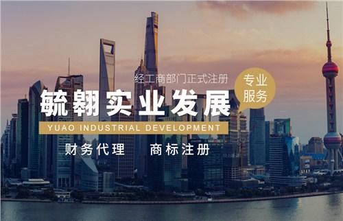 酒類特殊許可證辦理轉讓 上海毓翱實業發展供應
