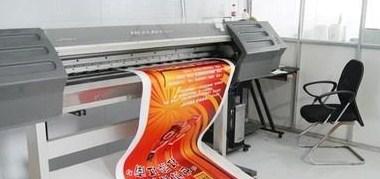 小型广告加工服务至上 诚信服务「上海伊城装饰材料供应」