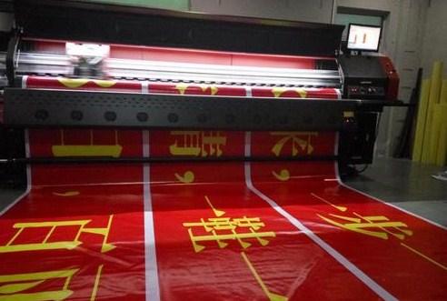 黄浦区通用广告加工省钱 诚信为本「上海伊城装饰材料供应」