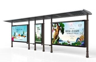 闵行区通用站台灯箱需要多少钱 服务为先「上海伊城装饰材料供应」
