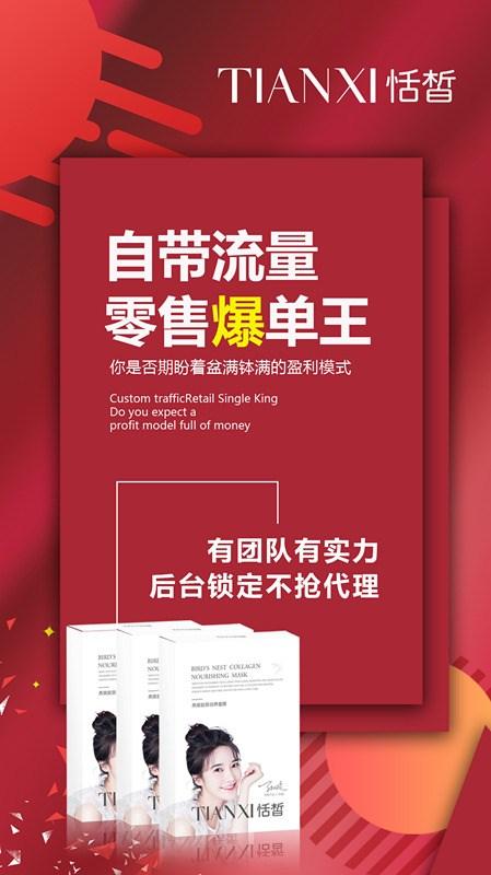 商丘恬皙燕窩面膜 值得信賴「上海怡朵生物科技供應」