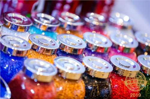 湖南直销食品级专用色母优选企业,食品级专用色母