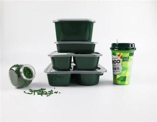 江苏库存食品级专用色母源头直供厂家,食品级专用色母