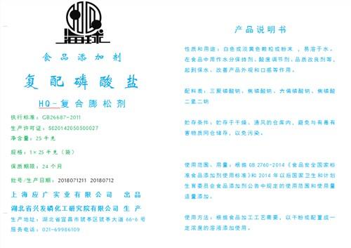 上海应广实业有限公司